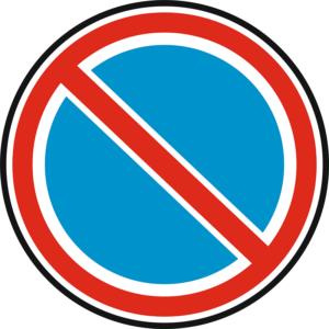 Дорожный знак 01_0026