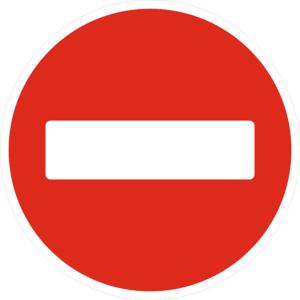 Дорожный знак 01_0027