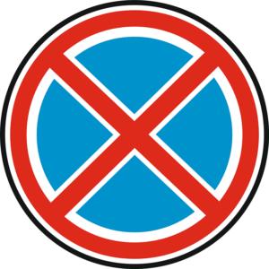 Дорожный знак 01_0028