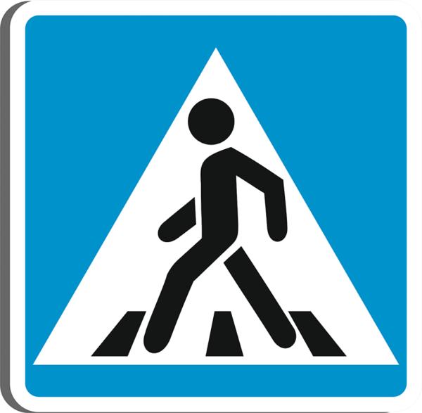 Дорожный знак 01_0030