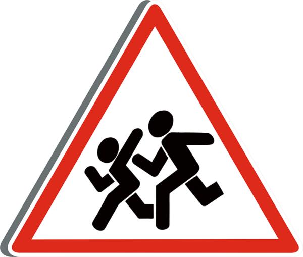 Дорожный знак 01_0034