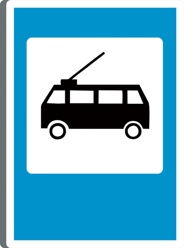 Дорожный знак 01_0045