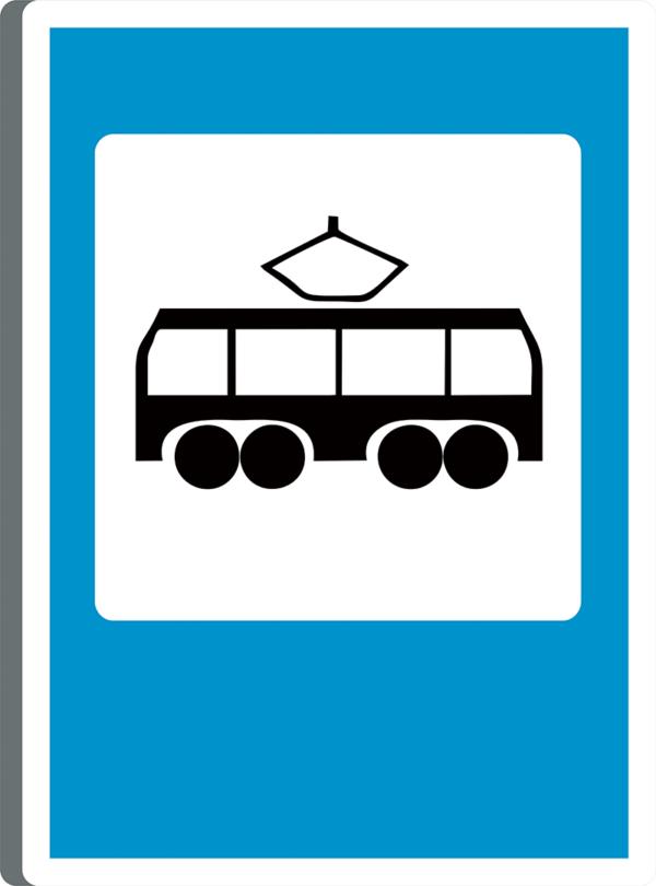 Дорожный знак 01_0046