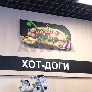 "Элемент ""Лепесток"""