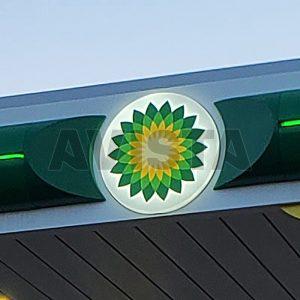 """Логотип навеса """"Гелиос"""""""
