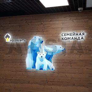 "Комплект ""Медведи"" на стену Брамберг (Стена 2,4 метра)"
