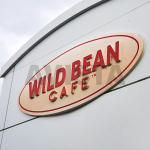 "Логотип операторной ""WILD BEAN cafe"""