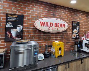 "Логотип торгового зала ""WILD BEAN cafe"""